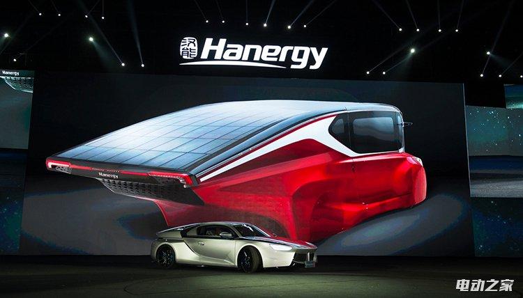 汉能太阳能电动车发布 日均发电量可行驶80公里