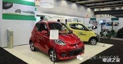 世界电动车大会:电动汽车市场份额难破1%的困难在哪?