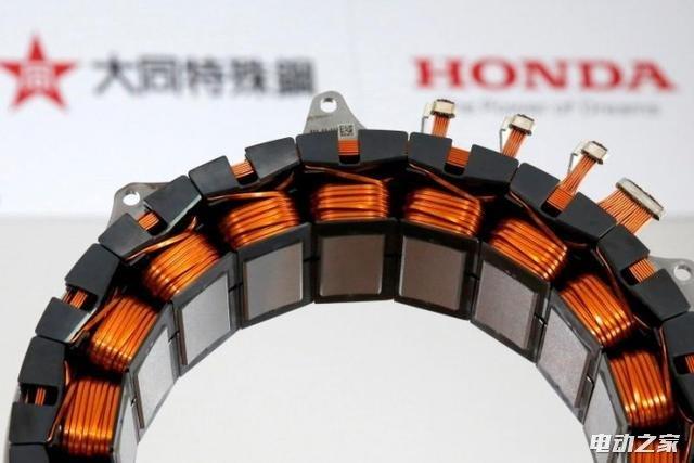 本田开发出不含重稀土金属的混动车电动机 意义重大