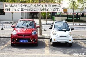 国产微型电动车新选择 吉利知豆D2电动车试驾评测