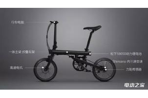 小米电动助力折叠自行车价格2999元 米家众筹瞬间完成