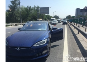 特斯拉自动驾驶中国首撞:未识别障碍物仍加速