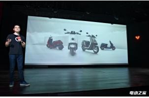 小牛N1s电动车发布 续航里程提升至100公里
