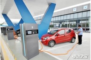 新能源汽车补贴收紧 提高门槛杜绝粗制滥造