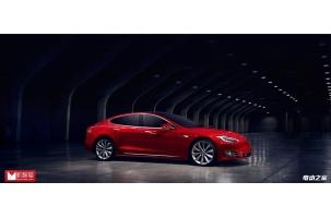 电动汽车 特斯拉和国产合资怎么选