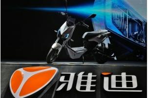 雅迪Z3智能电动车发售 8588元与小牛谁更值得买