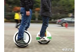 北京禁止平衡车上路 违者罚款10元