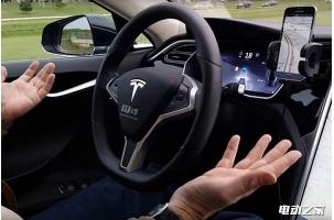 特斯拉汽车事故反思 厂商谨慎宣传自动驾驶