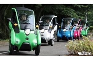 丰田三轮电动车i-Road在东京地区测试