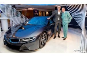 巴黎车展:宝马i3/i8 两款电动概念车发布
