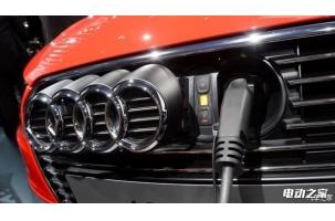 奥迪电动汽车发布 奥迪A9纯电动版435马力/续航500km