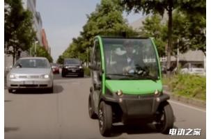 电动车电池可以像手提箱一样提走 停国内也不怕被偷
