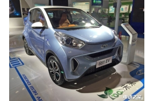 纯电动续航151km 奇瑞S51 EV电动车造型赶超丰田IQ