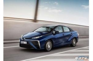丰田新能源车Mirai使用氢燃料电池 续航483公里