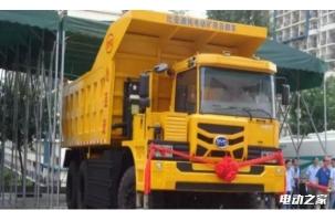 比亚迪V60纯电动矿用自卸车(矿山车)下线 国产新标杆
