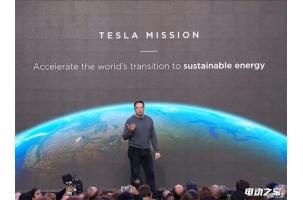 特斯拉发布会推太阳能瓦片屋顶/第二代能源电池墙等新产品