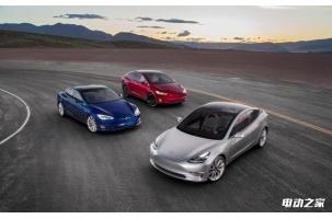 特斯拉又曝黑科技 Model 3或采用车载太阳能玻璃充电