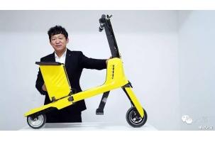 这款可以变形为拉杆箱的电动车 大小只有0.026立方米