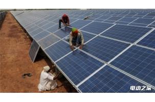能源转折点:太阳能价格首次比风能便宜