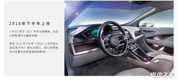 未来说来就来 豪华品牌纯电动车盘点