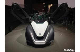 日产全新BladeGlider电动概念车首发