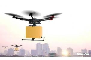 微软领投无人机空域管理平台AirMap