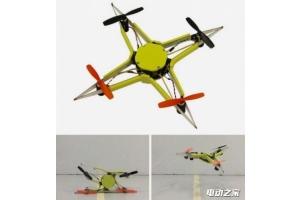 一款不会炸机的无人机:遭遇碰撞就变软