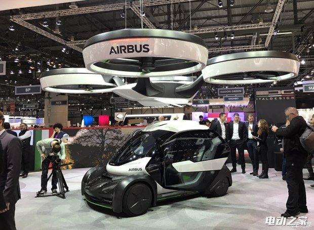 空客推出可以飞的电动车Pop.Up日内瓦车展曝光