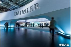 戴姆勒加速布局新能源车 提前至2022年