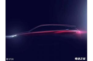比亚迪新任设计师首秀 全新SUV车型4月17正式登场