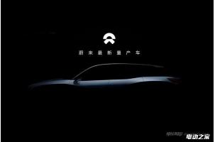 大而优雅 蔚来汽车发布量产车ES8电动SUV局部图片