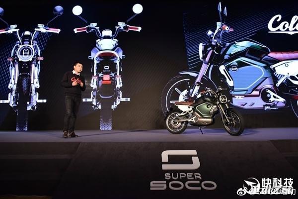 SOCO速珂电动摩托车TC复古款、TS PRO以及TS LITE价格曝光