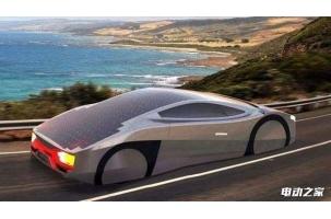 太阳能电动汽车不烧油也不用充电为何不能量产?