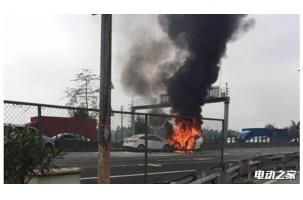 特斯拉针对在华爆炸事件首发声明:起火原因或与电池无关
