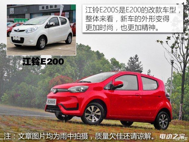 江铃集团新能源 江铃E200S 2017款 豪华型