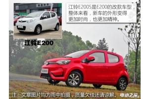 江铃电动车E200S价格5.38万元 最高续航152km