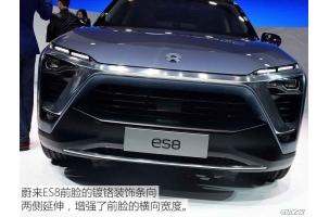 全铝车身+双驱动电机 蔚来电动SUV ES8技术评测解析