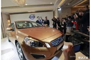 沃尔沃将在中国推出首款纯电动汽车