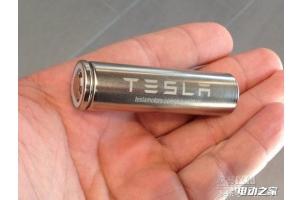 特斯拉宣布电池研究新突破 电池寿命将延长1倍