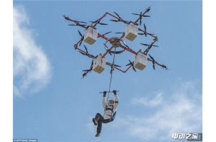 极限运动迎来新花样:无人机跳伞