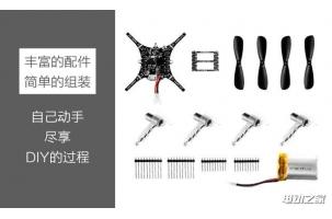 Crazyflie 2.0 全球最小开源无人机 四轴飞行器