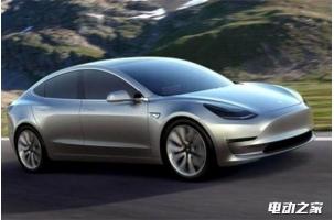 特斯拉Model 3终于要来了 马斯克宣布第一辆下月就交付