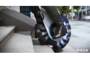可以爬楼梯的超级平衡车 来见见这款黑科技神车