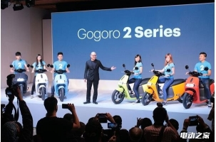 台湾Gogoro二代电动车发布!极速90续航110km 售价8000+