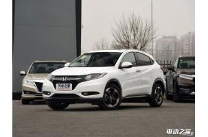 本田在华推3款纯电动车型 XR-V纯电版等