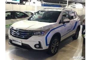 混动传祺GS4 PHEV 6月16日上市 纯电动GE3同期预售