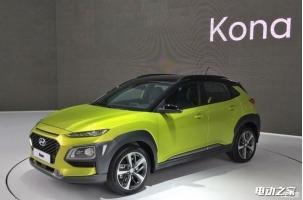 小型SUV新品上架 现代纯电动KONA实车正式发布