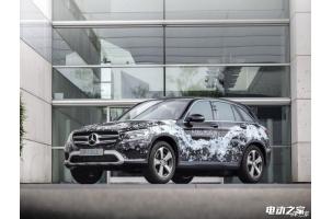 法兰克福发布 奔驰将推新氢燃料电池车