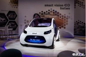 科技感爆棚 电动smart全新概念车正式亮相