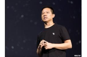 贾跃亭在美国为造法拉第电动车暂不回国:担心限制我出境